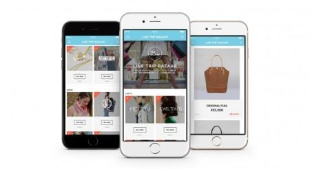 LINE、フラッシュセールサービス「LINEフラッシュセール」に海外ブランド商品を現地価格で購入できる「LINEトリップバザール」を開設