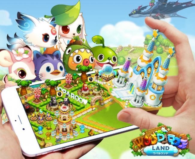 LINE、LINE GAMEにてスマホ向けキャラクター育成・コレクションゲーム「LINEウパルランド」の事前登録受付を開始