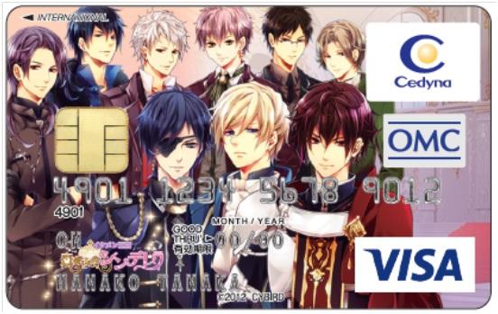 サイバード、恋愛ゲーム「イケメン王宮◆真夜中のシンデレラ」のオリジナルデザインのクレジットカードを発行