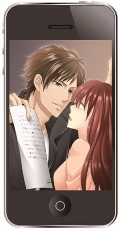 事前登録者数43万人突破! ボルテージ、LINE GAME初の恋愛ゲーム「LINE 悪魔と恋する10日間 Heaven's Kiss」をリリース