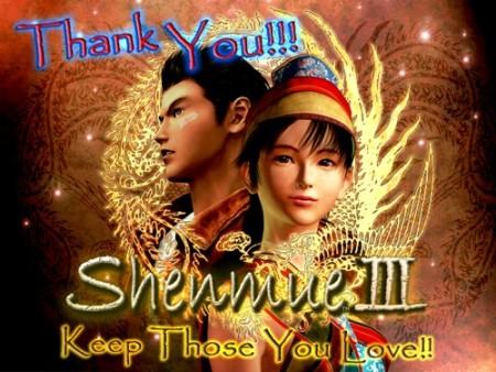 「シェンムーIII」のKickstarterプロジェクトが本日で終了 7億円超の開発資金を調達