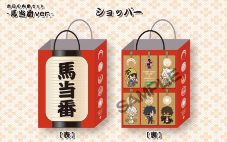 壽屋、コラボイベント「KOTOBUKIYA es fest 05 × 刀剣乱舞」で販売する限定グッズの詳細を発表
