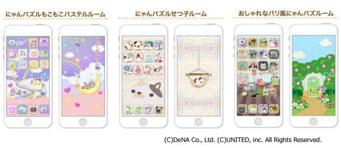 DeNA、スマホ向けパズルゲーム「にゃんパズル」にてスマートフォンきせかえアプリ「CocoPPa」及びハローキティとコラボ