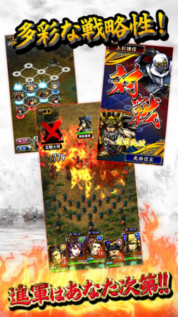 DeNA、スマホ向け戦国シミュレーションRPG「戦魂 -SENTAMA-」の描き下ろし漫画を「マンガボックス」にて連載