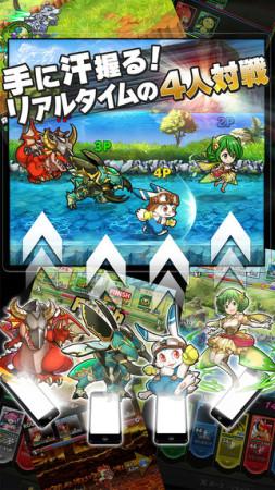 screen322x572 (5)モブキャスト、スマホ向けダッシュバトルRPG「爆走!モンスターダッシュ」をリリース