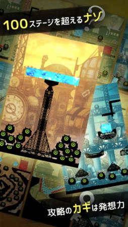 ブロックをなぞって切って敵を攻撃! GOODROID、スマホ向け物理パズルゲーム「SLUSH」をリリース