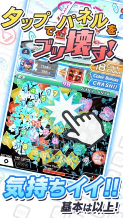 スマホ向けブッ壊し!ポップ☆RPG「クラッシュフィーバー」、100万ダウンロードを突破