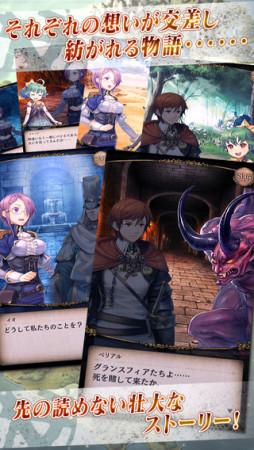 シリコンスタジオのスマホ向け新作RPG「グランスフィア ~宿命の王女と竜の騎士~」」、50万ダウンロードを突破