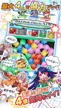 スマホ向けブッ壊し!ポップ☆RPG「クラッシュフィーバー」、アニメ「デュラララ!!×2」とコラボ決定