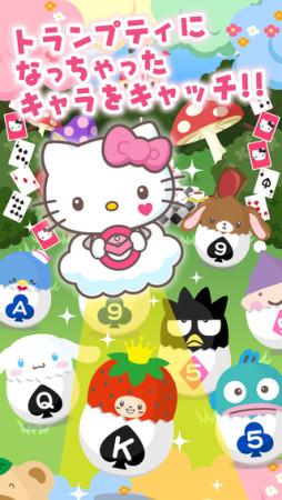 サンリオウェーブとタカラトミー、iOS向けキャッチゲーム「Hello Kitty Catcher~トランプティと魔法のUFO~」をリリース