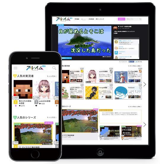 株式会社ポケモンとNianticが開発・提供する「ポケモン」シリーズのスマートフォン向け位置情報ARゲーム「Pokémon GO」(iOS/Android)