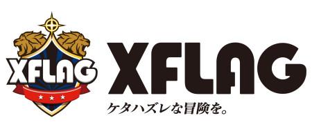 ミクシィ、バトルゲームを開発する新スタジオ「XFLAG」を設立