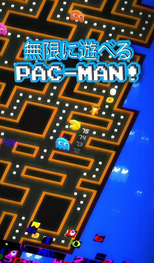 パックマン×クロッシーロード パックマンのアレンジタイトル「PAC-MAN 256」が全世界向けにリリース