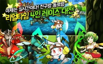 モブキャスト、スマホ向けダッシュバトルRPG「爆走!モンスターダッシュ」を韓国にてリリース
