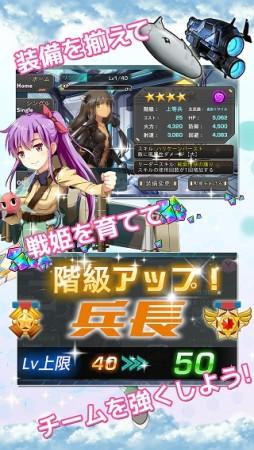 ポリゴンマジック、スマホ向け美少女×シューティング×RPG「音速少女隊 -Photon Angels」の正式サービスを開始