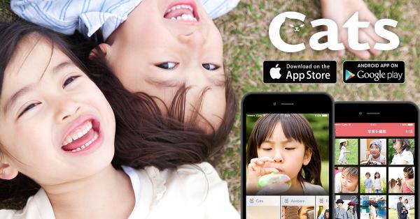 アソビズムがゲーム以外のアプリも配信 パラパラ写真ミニアルバムSNS「Cats」をリリース