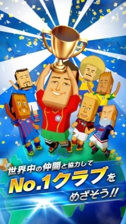 カヤック、スマホ向け新作サッカーゲーム「ポケットフットボーラー」をリリース