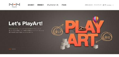 NHN PlayArtが会社分割 スマホゲーム事業とPCオンラインゲーム事業を子会社へ移行