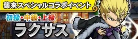 グレンジ、スマホ向けRPG「ポコロンダンジョンズ」にて人気コミック/アニメ「フェアリーテイル」とコラボ