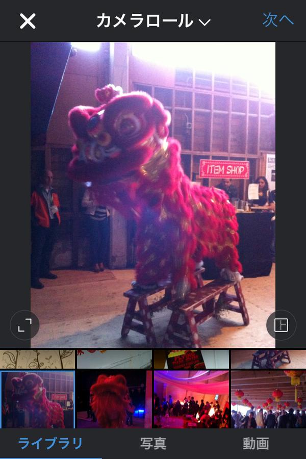 Instagram、縦長と横長の写真・動画投稿に対応