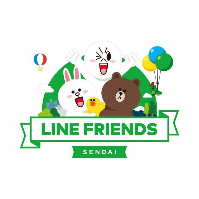 LINE、国内2店舗目となるLINE公式キャラクターグッズショップ「LINE FRIENDS STORE 仙台」を宮城県仙台市・一番町に9/19オープン
