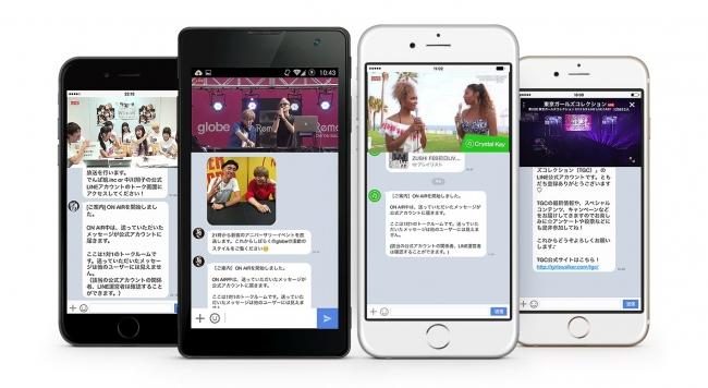 LINE、映像配信サービス「LINE LIVE CAST」にてイベント連動型コンテンツを拡大