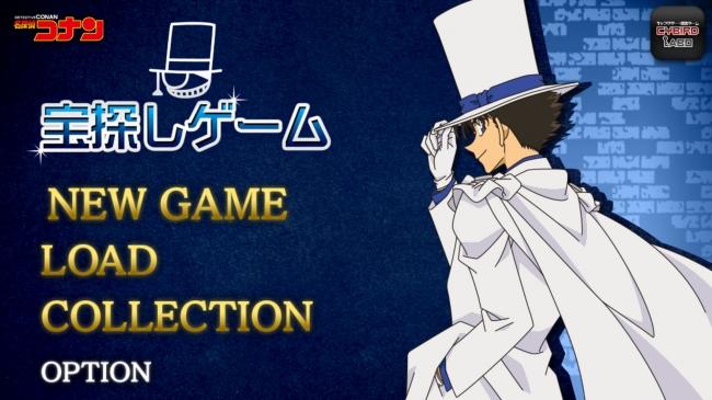 サイバード、「名探偵コナン」の人気キャラクター「怪盗キッド」のスマホ向け宝探しゲームをリリース