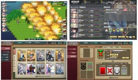 DMMゲームズ、美少女ミリタリー戦略シミュレーションゲーム「シューティングガール」を提供開始