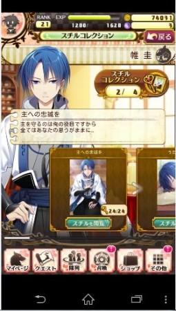 DMMゲームズ、スマホ向け乙女向けノベルxパズルアプリ「忍務遂行」をリリース