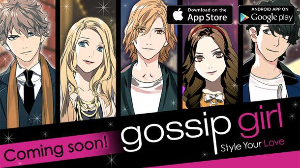 ボルテージ、人気ドラマ「ゴシップガール」の恋愛ドラマゲームの英語版を提供決定