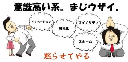 意識高い系を黙らせろ! アリスマティック、スマホ向け育成ゲーム「代官山意識高いカレを地獄へ!!」をリリース