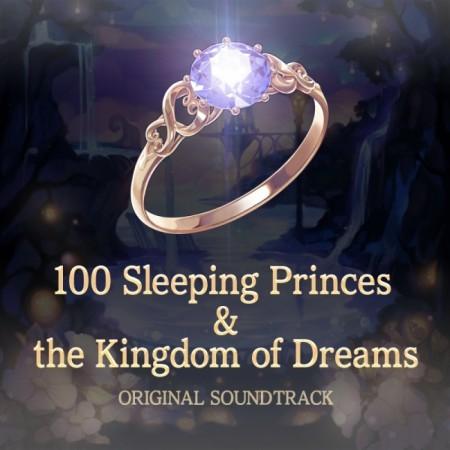 ジークレスト、女性向けパズルRPG「夢王国と眠れる100人の王子様」の公式サウンドトラックを配信