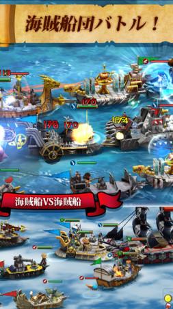 マイネットゲームス、セガゲームスとスマホ向け海洋冒険バトル「戦の海賊」の配信権取得に関する契約を締結
