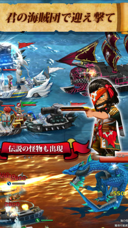 セガゲームスのスマホ向け海洋冒険バトル「戦の海賊」、200万ダウンロードを突破