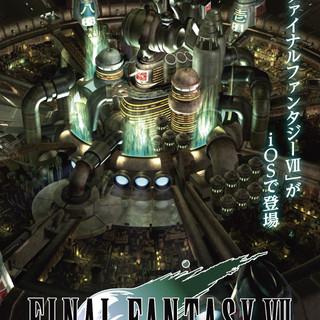 スクエニ、「FINAL FANTASY VII」のiOS版をリリース