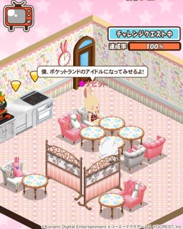 ジークレスト、スマホ向けアバターゲーム「ポケットランド」にて「ときめきレストラン☆☆☆」とコラボ