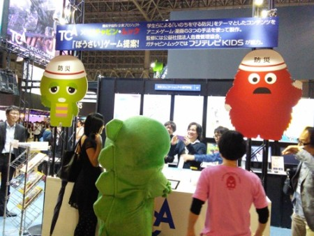 【TGS2015】ガチャピンが防災に挑戦?! TCA×ガチャピン・ムックの「ぼうさい」ゲーム