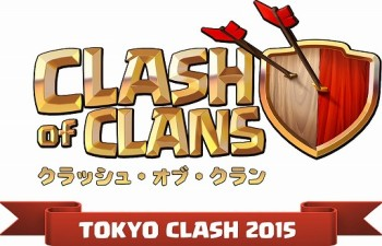 Supercellが東京ゲームショウに初出展 ファンイベント「TOKYO CLASH 2015」を開催