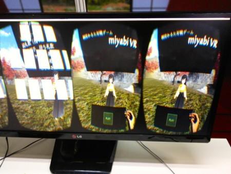 【TGS2015】仮想空間で百人一首をプレイ! VR競技かるた対戦ゲーム「miyabi VR」