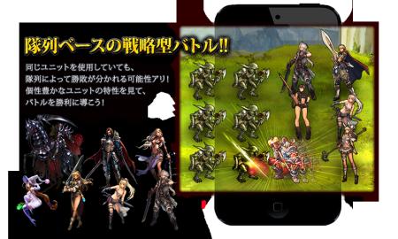 モバイルファクトリー、コロプラにてファンタジーRPG「漆黒のレガリア」の提供を開始