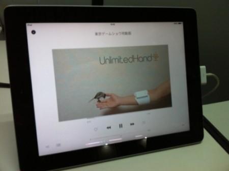 【TGS2015】腕に巻くだけで「触感」が得られるVRゲーム用コントローラー「UnlimitedHand」