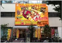 ほっかほっか亭×モンスターストライクのキャンペーン特設がオープン 9/19より「モンスト弁当」販売開始