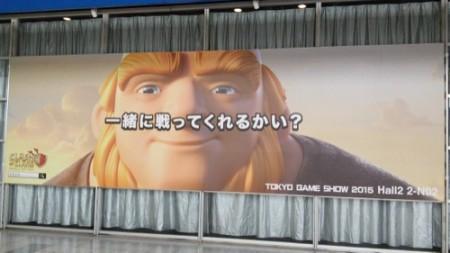 【TGS2015】今年はゲーム実況とVRがアツい!「東京ゲームショウ2015」本日より開幕
