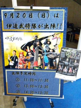 【TGS2015】子供向けのムーミン・タブレットに仙台市の企業が開発したアプリがプリインストール…仙台市とフィンランド・オウル市の取り組み
