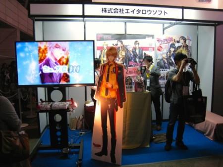 【TGS2015】3D化されたイケメンが迫ってくる エイタロウソフトが乙女ゲーム「マフィアモーレ☆」のVRデモを展示中