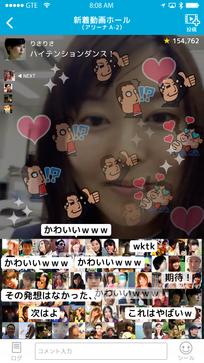 芸者東京エンターテインメント、15秒動画共有SNS「スマホでSHOW」のサービスを開始  東京ゲームショウ2015にて実験公開