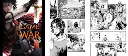 スマホ向けMMORPG「Game of War」が電子コミックアプリ「マンガ読破!」にてコミック化