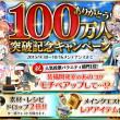 DMMのPC向けブラウザゲーム「かんぱに☆ガールズ」、100万ユーザーを突破
