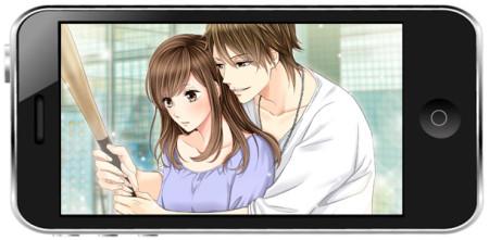 ボルテージ、恋愛ドラマアプリ「大人の初恋、はじめます」の英語版「My Last First Kiss」をリリース