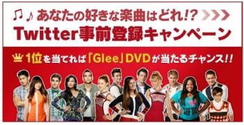 KLab、人気海外ドラマ「Glee」のリズムアクションゲーム 「Glee Forever!」のTwitter事前登録キャンペーンを実施